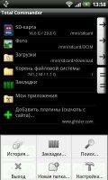 Total Commander v2.60 Final - Lite Системные - 1431587498_2261985