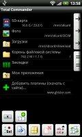 Total Commander v2.60 Final - Lite Системные - 1431587532_2261984