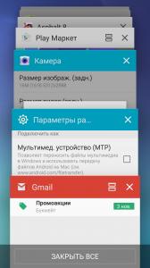 Обзор Samsung Galaxy S6: почти без компромиссов Samsung  - 1431623994_064