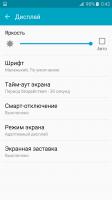 Обзор Samsung Galaxy S6: почти без компромиссов Samsung  - 1431710706_0043