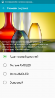 Обзор Samsung Galaxy S6: почти без компромиссов Samsung  - 1431710710_0053