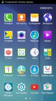 Обзор Samsung Galaxy S6: почти без компромиссов Samsung  - 1431710712_0023