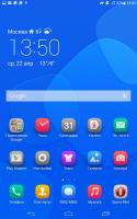 Обзор Huawei MediaPad T1 8.0 3G: о пользе ломки стереотипов Другие устройства  - 1431712383_0071