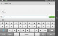 Обзор Huawei MediaPad T1 8.0 3G: о пользе ломки стереотипов Другие устройства  - 1431712424_0111