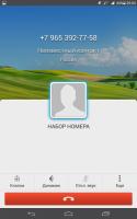 Обзор Huawei MediaPad T1 8.0 3G: о пользе ломки стереотипов Другие устройства  - 1431712470_0151
