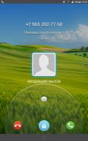 Обзор Huawei MediaPad T1 8.0 3G: о пользе ломки стереотипов Другие устройства  - 1431712473_0161