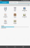 Обзор Huawei MediaPad T1 8.0 3G: о пользе ломки стереотипов Другие устройства  - 1431712564_0181