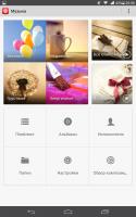 Обзор Huawei MediaPad T1 8.0 3G: о пользе ломки стереотипов Другие устройства  - 1431712695_023