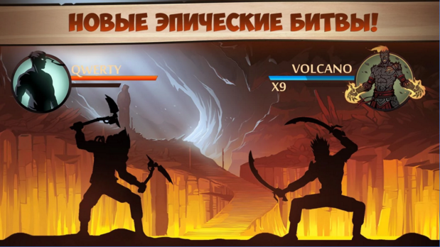 Shadow Fight 2 для Android Экшны, шутеры  - 1-23