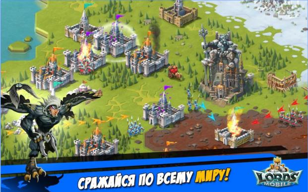 Lords Mobile для Android Стратегии  - 1-27
