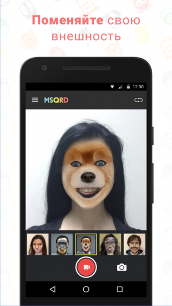MSQRD для Android Мультимедиа  - 1-3