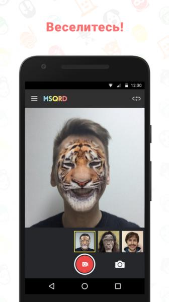 MSQRD для Android Мультимедиа  - 2-1