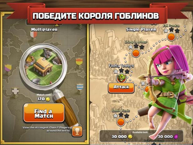 Clash of Clans для Android Стратегии  - 2-10