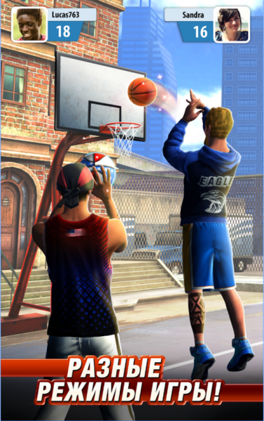 Basketball Stars для Android Спортивные  - 2-9