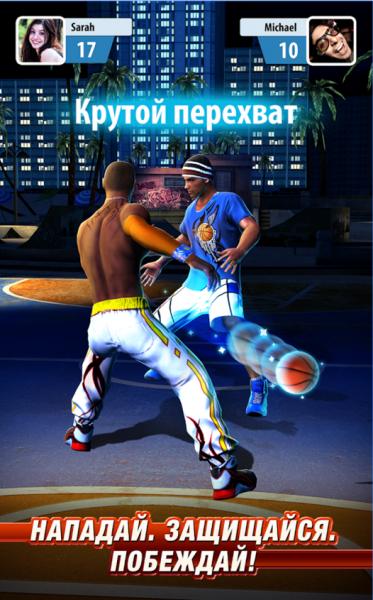 Basketball Stars для Android Спортивные  - 3-2