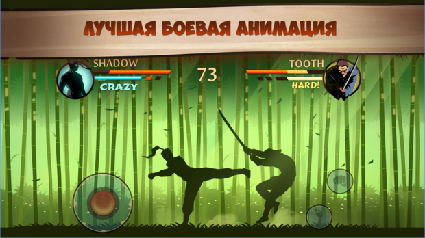 Shadow Fight 2 для Android Экшны, шутеры  - 5