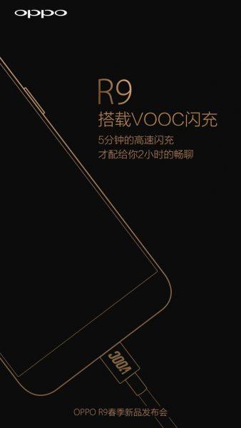Новый смартфон Oppo R9 получит быструю зарядку VOOC Другие устройства - Novyj-smartfon-oppo-r9-poluchit-bystruyu-zaryadku-vooc