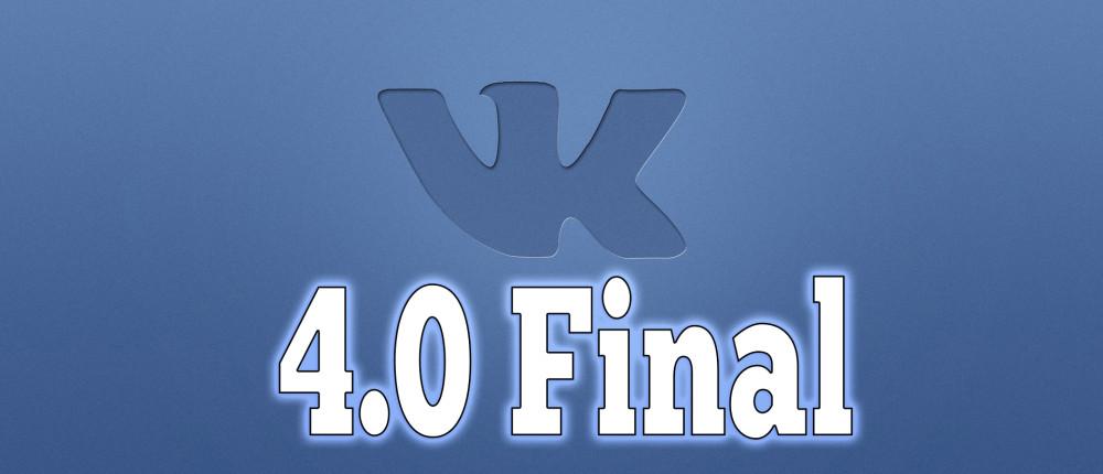 logo-vk-4.0