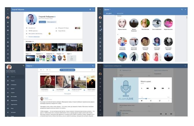 Скачать ВКонтакте на Андроид Интернет  - VKontakte-dlya-android-obnovilas-do-novoj-versii-2