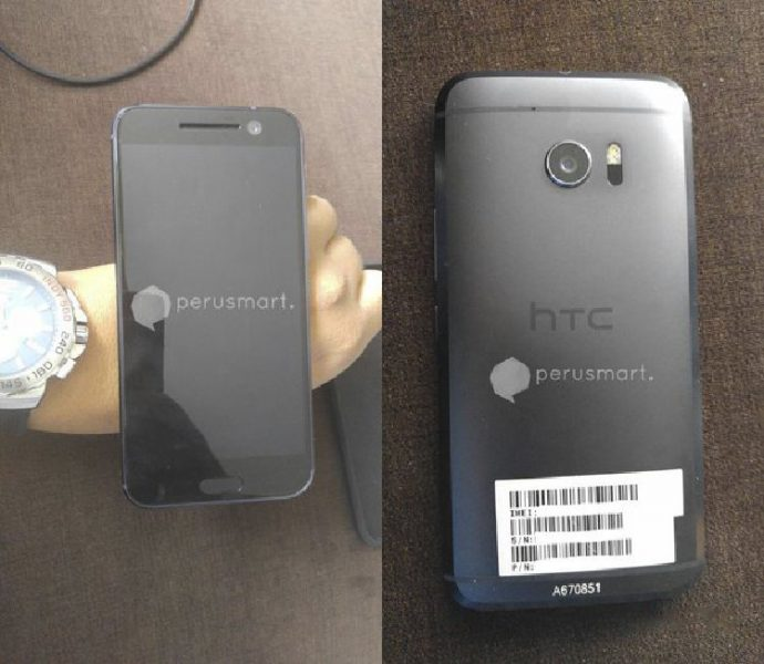 HTC 10 в четырех новых расцветках HTC  - htc-10-v-chetyreh-novyh-rastsvetkah