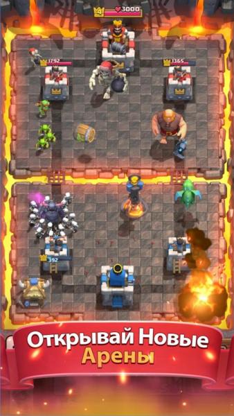 Clash Royale для Android Стратегии  - 2-14