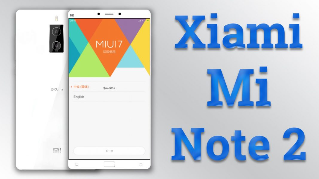 Xiaomi Mi Note 2  выйдет с  изогнутым дисплеем Xiaomi  - xiaomi-mi-note-2-vyjdet-s-izognutym-displeem