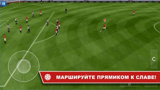 Dream League Soccer 2016 для Android Спортивные  - 1-19