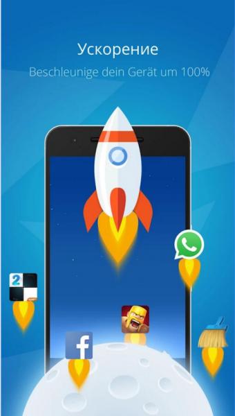 CM Launcher для Android Интерфейс  - 1-24