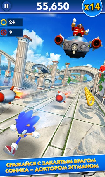 Sonic Dash для Android Аркады  - 1-5