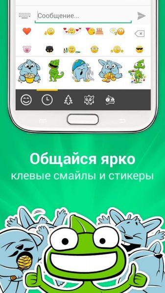 Друг Вокруг на Андроид Приложения - 1398594323_3
