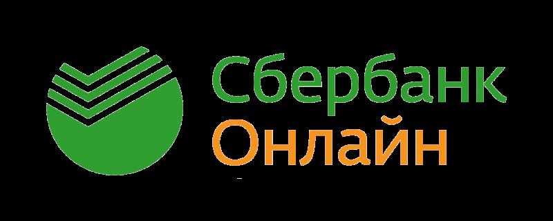 Сбербанк для Android Для работы  - 1436860017_sberbank_online_logo_new