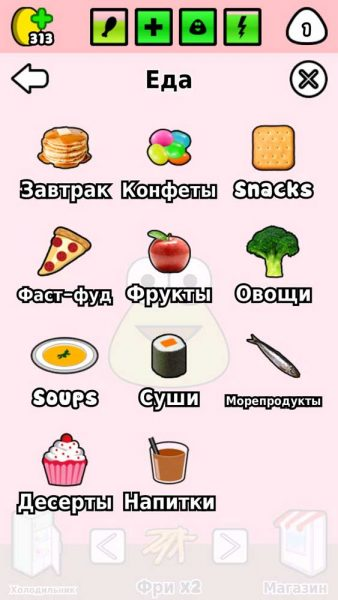 Pou для Android Казуальные  - 1436889729_pou-android-gameplay-6
