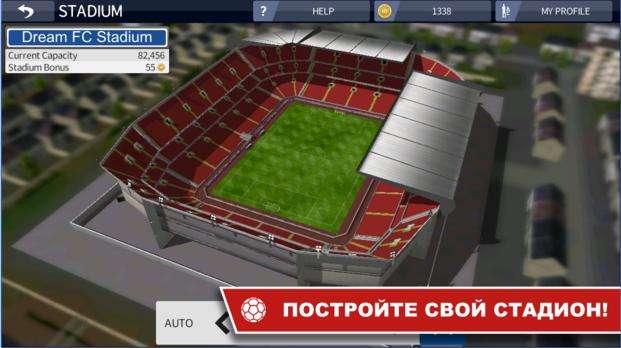 Dream League Soccer 2016 для Android Спортивные  - 2-19