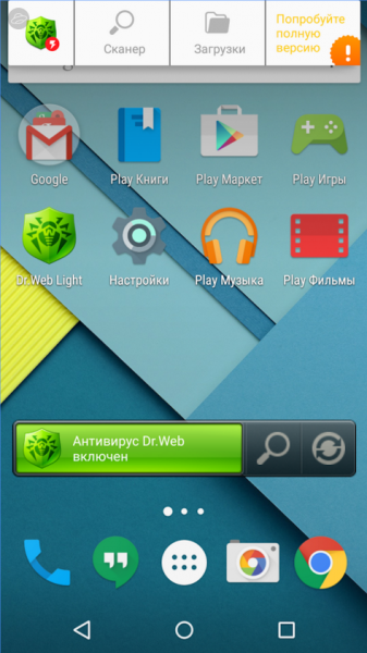 Dr Web для Android Light / Pro Безопасность  - 2-4