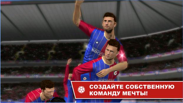 Dream League Soccer 2016 для Android Спортивные  - 3-8