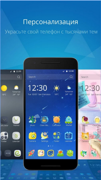 CM Launcher для Android Интерфейс  - 4-7