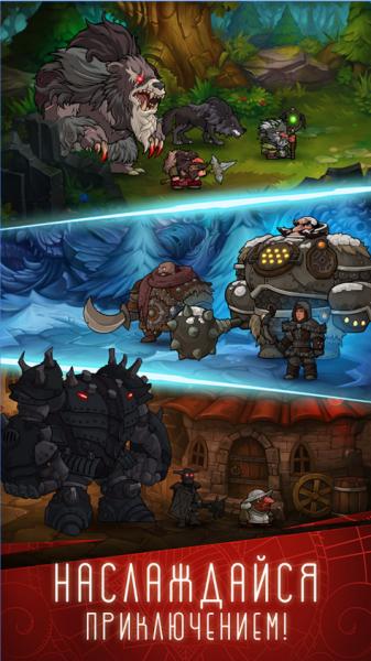 Tap Adventure: Time Travel для Android Симуляторы  - 4-8