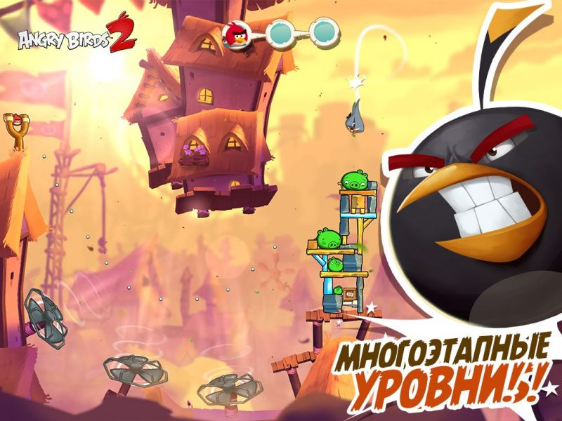 Angry Birds 2 для Android Казуальные - angry-birds-2-2.6.0-1