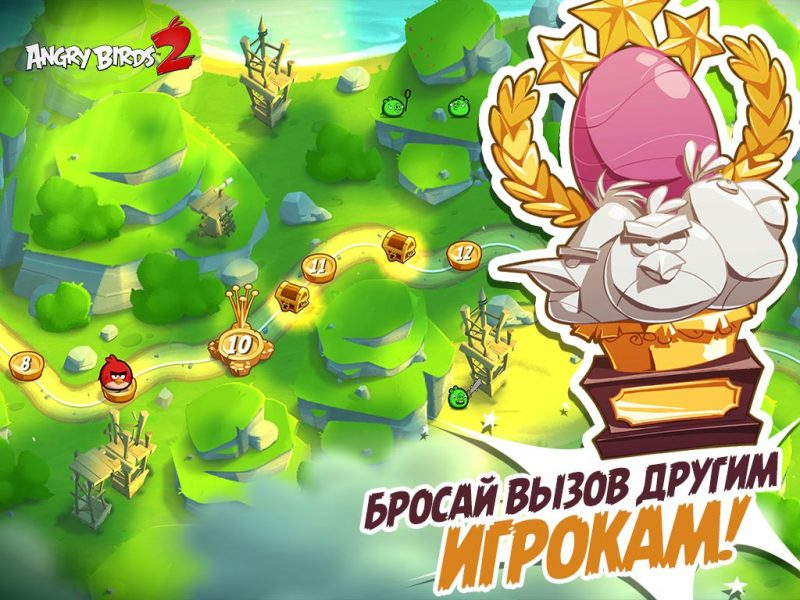 Angry Birds 2 для Android Казуальные  - angry-birds-2-2.6.0-3