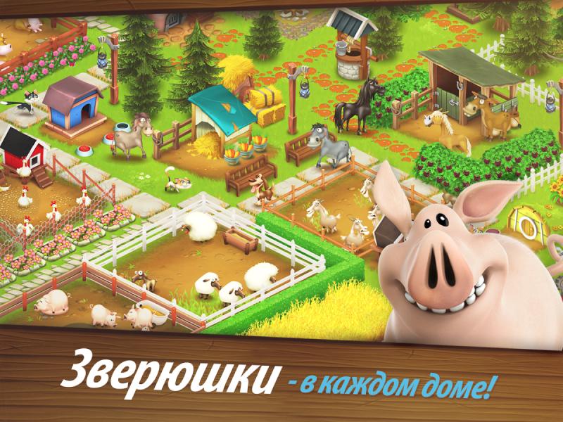 Hay Day для Android Симуляторы  - hay-day-1.28.146-3