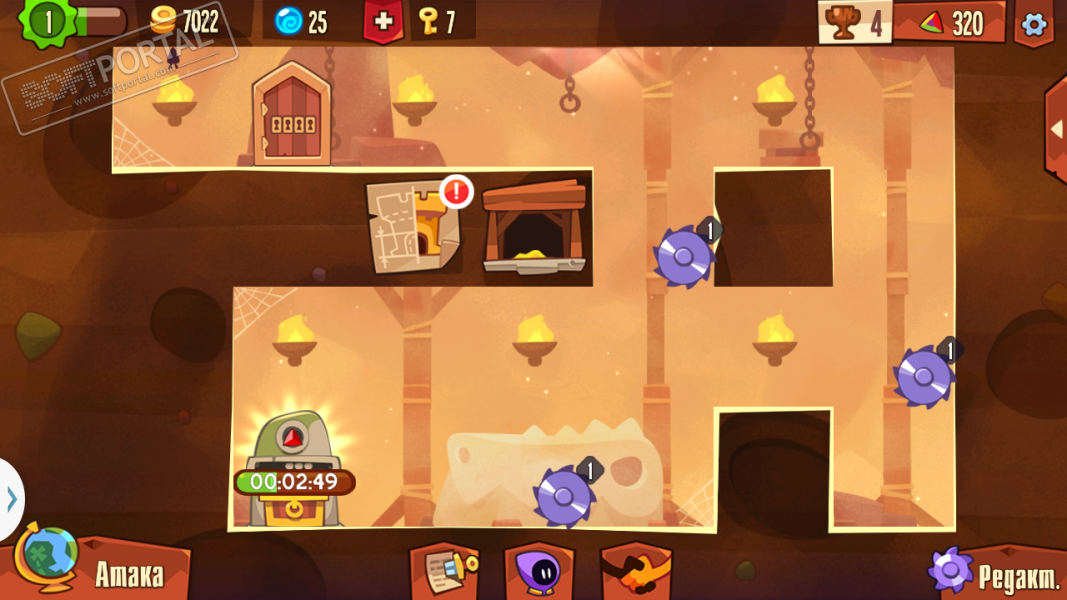 King of Thieves для Android Аркады  - king-of-thieves-big-1