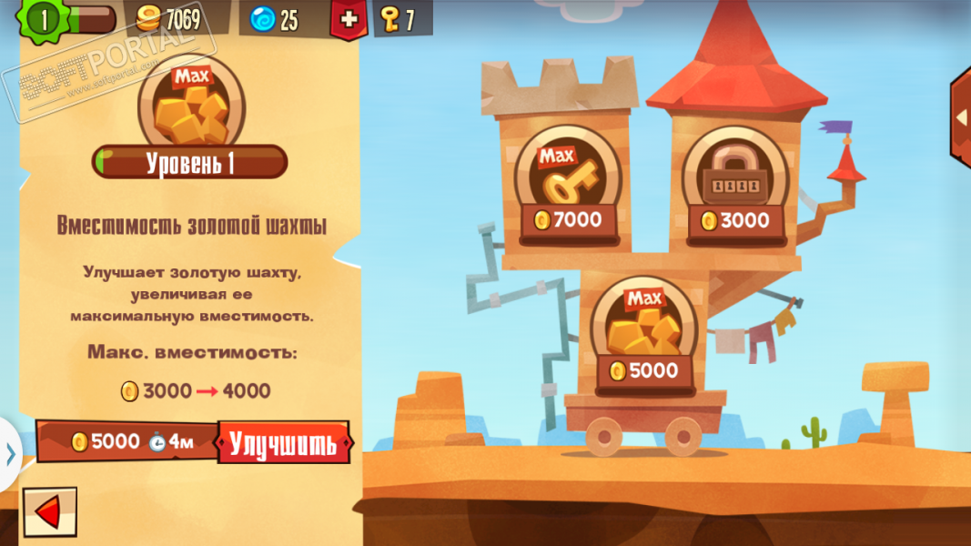 King of Thieves для Android Аркады  - king-of-thieves-big-3