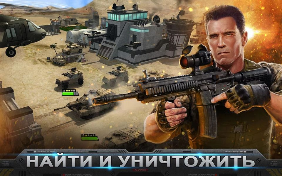 Mobile Strike для Android Стратегии  - mobile-strike-3.09.95-3