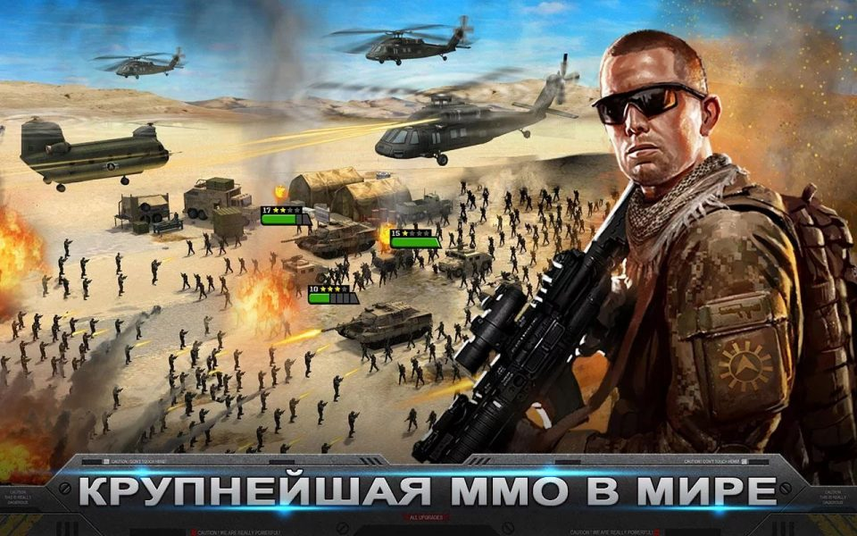 Mobile Strike для Android Стратегии  - mobile-strike-3.09.95-5