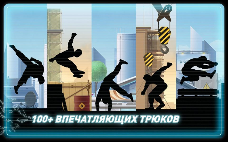 Vector  для Android Аркады  - vector-1.1.0-3