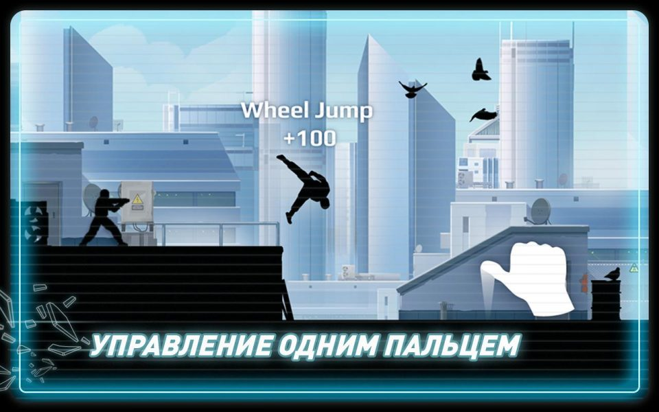 Vector  для Android Аркады  - vector-1.1.0-4
