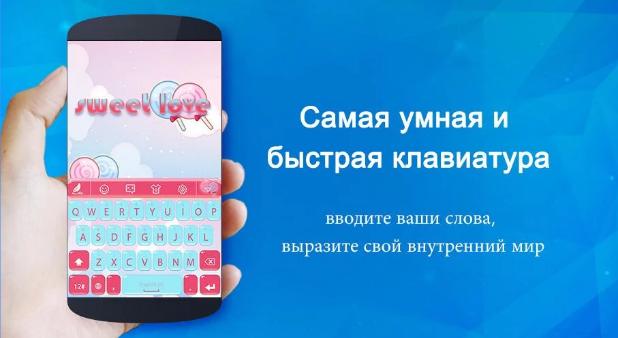 Hitap Keyboard для Android Интерфейс  - 1-10