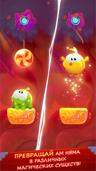 Cut the Rope: Magic для Android Логические игры - 1-12