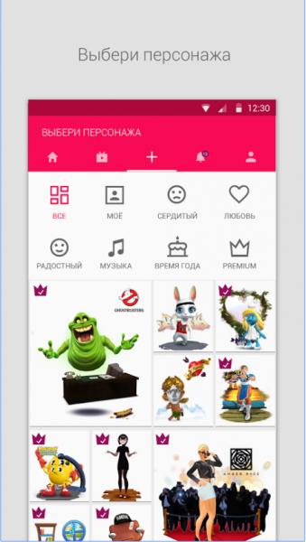 Zoobe для Android Приложения  - 1-3