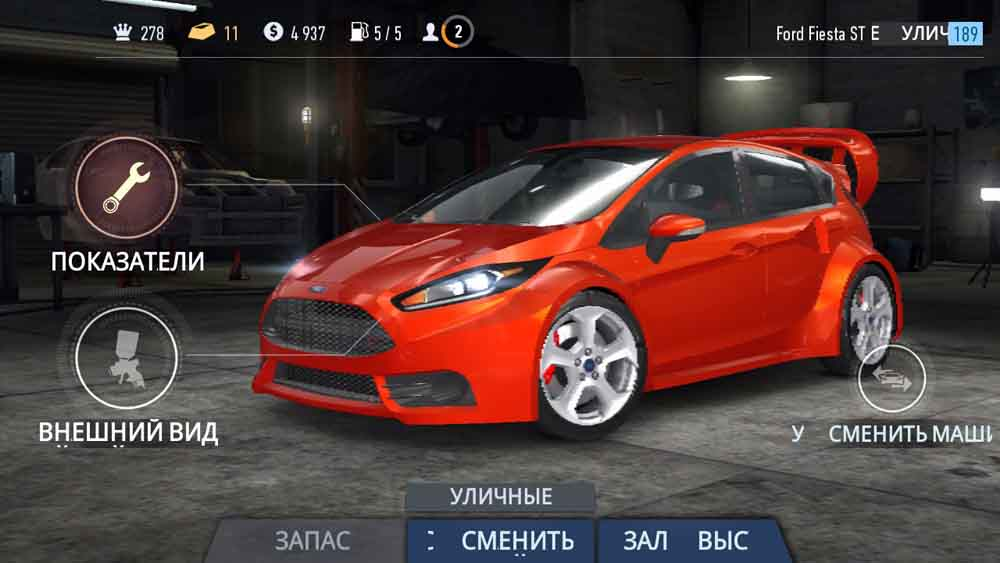 Need for Speed™ No Limits для Android Гонки  - 1429882886_need-for-speed-no-limits-android-2